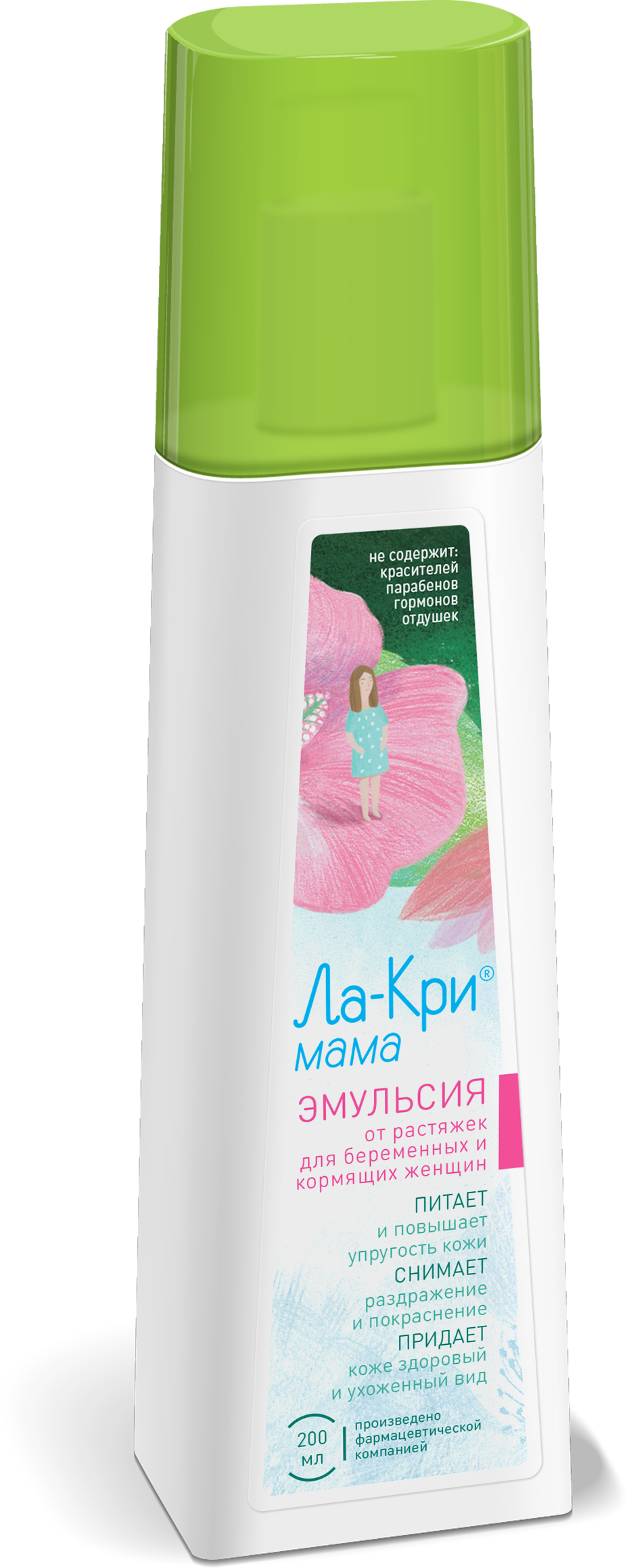 LA-KRY<sup>®</sup> Mother stretch marks emulsion