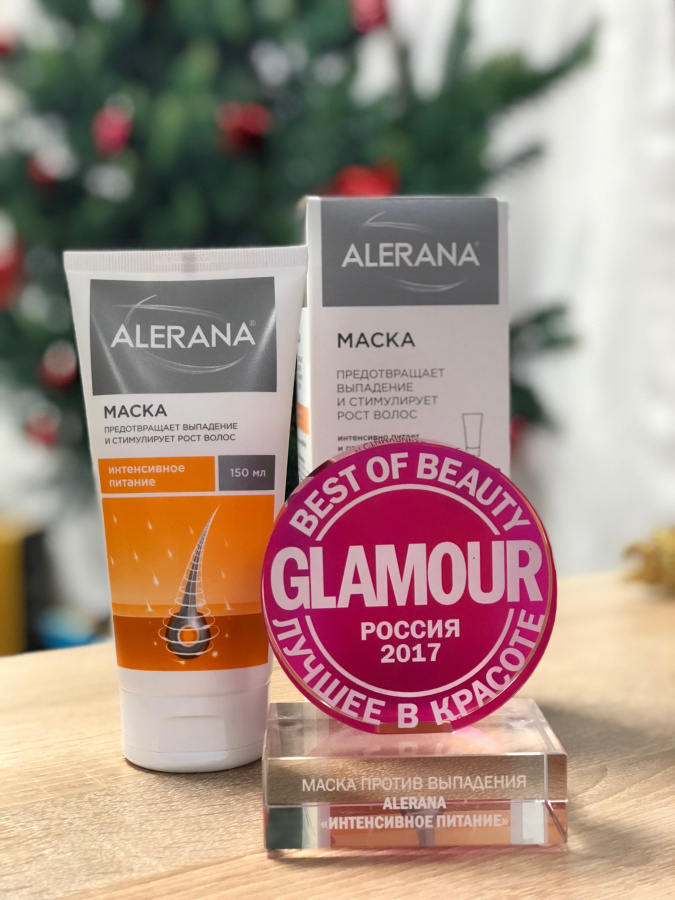 The Best of Beauty Award of Glamour Russia magazine, 2017