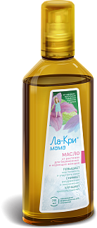 LA-KRY<sup>®</sup> Mother stretch marks oil