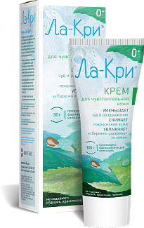 LA-KRY<sup>®</sup> Cream for sensitive skin